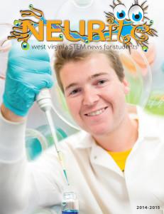 neurite-cover